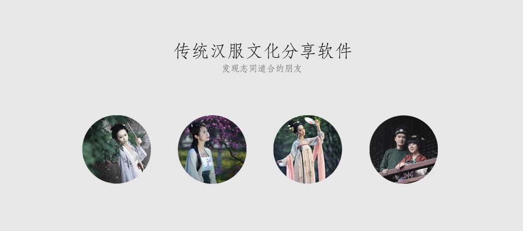 大汉风app for ios