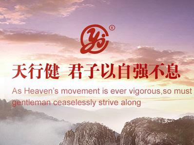 重庆元建实业官方网站